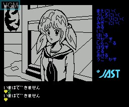 In-game screen of the game Tensidachino Gogo on MSX