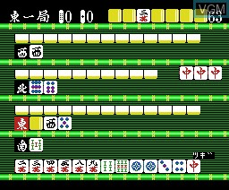 In-game screen of the game Tetsuman on MSX