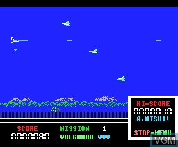 In-game screen of the game Volguard on MSX