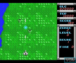 In-game screen of the game Zanac A.i. on MSX