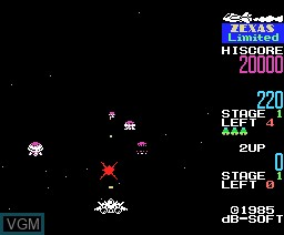 In-game screen of the game Zexas Limited on MSX
