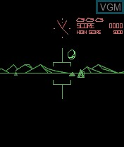 In-game screen of the game Atari Masterpieces Vol. I on Nokia N-Gage