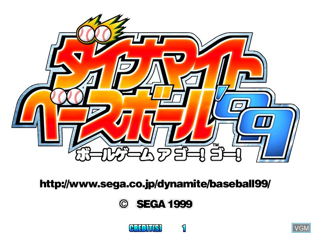 Title screen of the game Dynamite Baseball '99 on Naomi