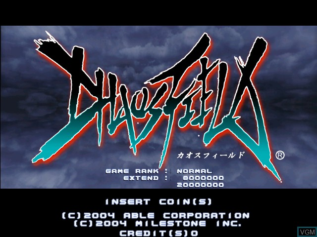 Title screen of the game Chaos Field on Naomi