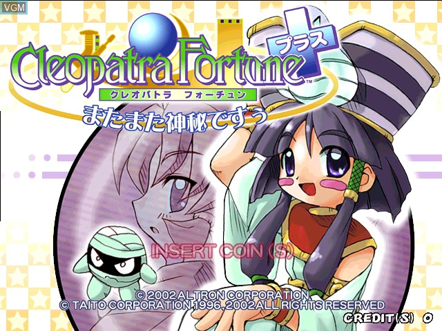 Title screen of the game Cleopatra Fortune Plus on Naomi