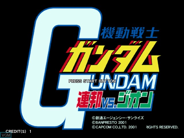 Title screen of the game Mobile Suit Gundam - Federation Vs. Zeon on Naomi