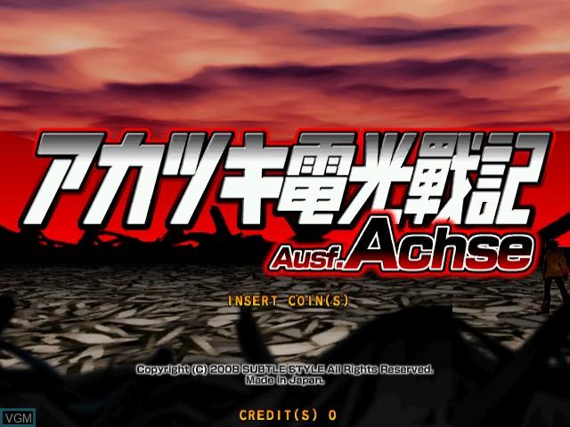 Title screen of the game Akatsuki Bk Ausf. Achse on Naomi