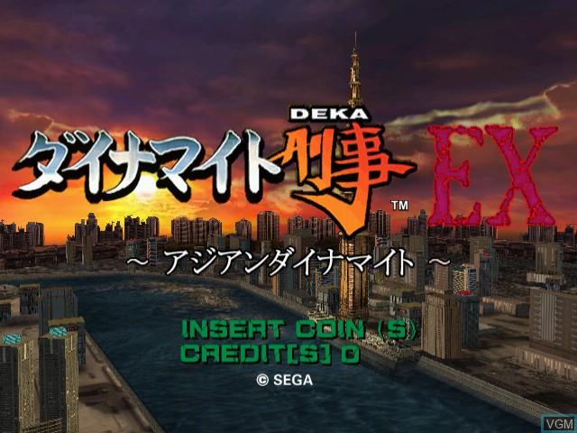 Title screen of the game Asian Dynamite / Dynamite Deka EX on Naomi
