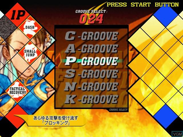 Menu screen of the game Capcom Vs. SNK 2 - Millionaire Fighting 2001 on Naomi