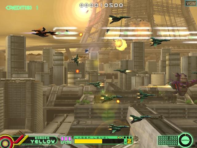 Menu screen of the game Border Down on Naomi
