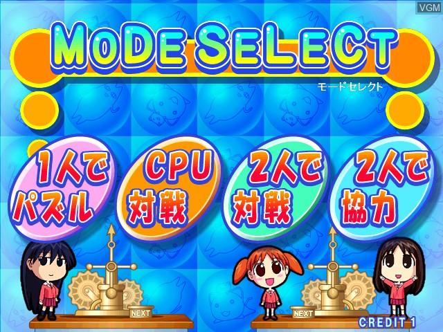 Menu screen of the game Azumanga Daioh Puzzle Bobble on Naomi