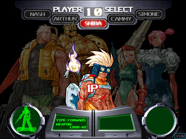 Menu screen of the game Cannon Spike on Naomi