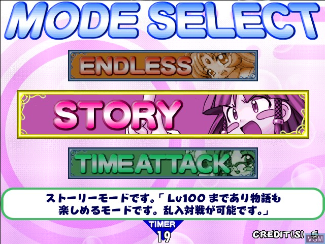 Menu screen of the game Cleopatra Fortune Plus on Naomi