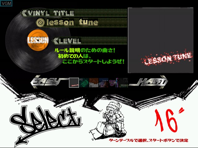 Menu screen of the game Crackin' DJ on Naomi