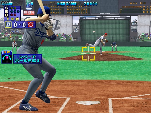 In-game screen of the game Dynamite Baseball '99 on Naomi