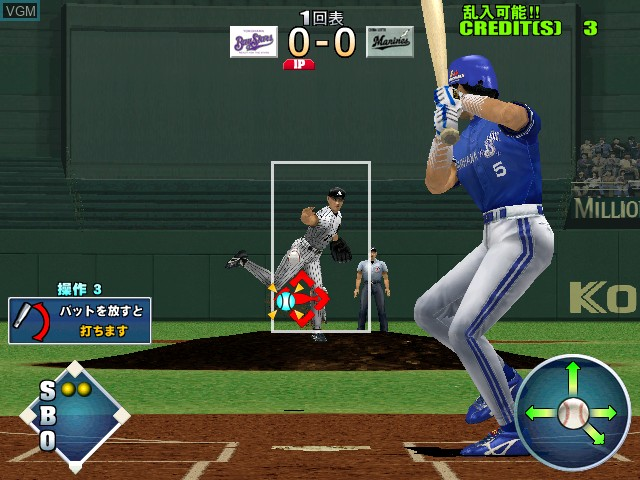 Dynamite Baseball NAOMI