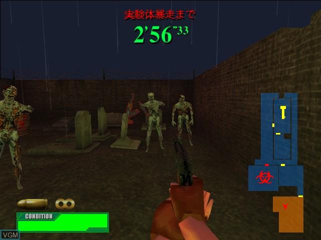 Gun Survivor 2 - Biohazard Code Veronica