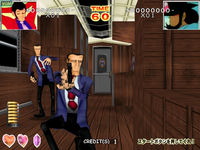 Lupin - The Shooting