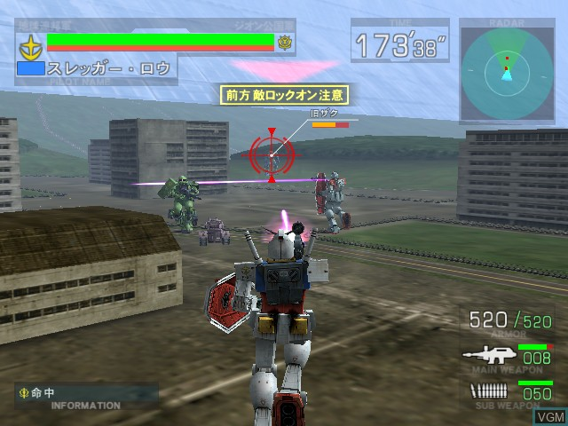 In-game screen of the game Mobile Suit Gundam - Federation Vs. Zeon on Naomi