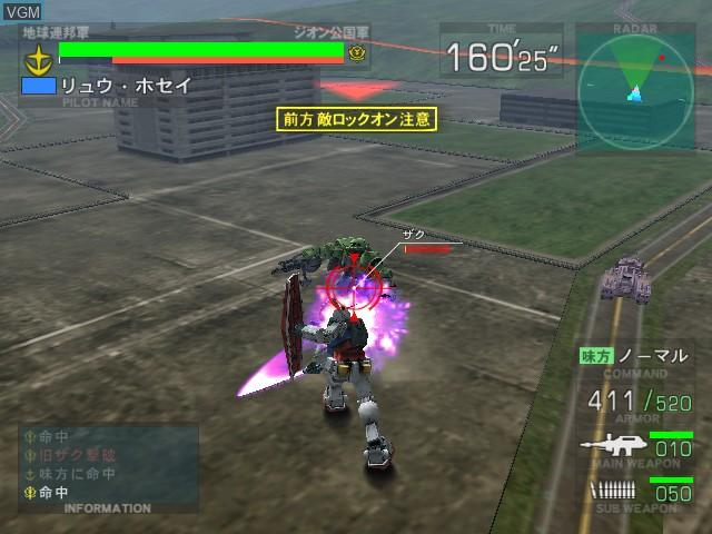 Mobile Suit Gundam - Federation Vs. Zeon DX