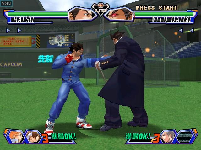 Project Justice / Moero! Justice Gakuen