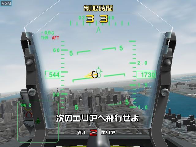Sega Strike Fighter