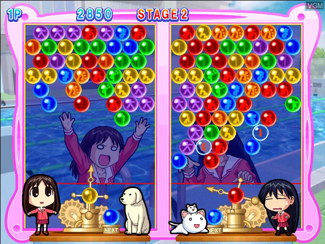 In-game screen of the game Azumanga Daioh Puzzle Bobble on Naomi
