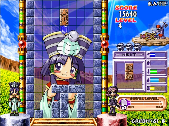 In-game screen of the game Cleopatra Fortune Plus on Naomi