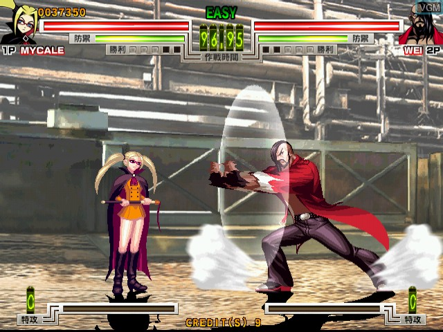 In-game screen of the game Akatsuki Bk Ausf. Achse on Naomi