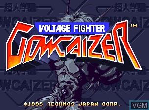 Title screen of the game Choujin Gakuen Gowcaizer on SNK NeoGeo CD