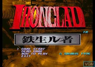 Title screen of the game Choutetsu Brikin'ger on SNK NeoGeo CD