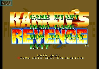Title screen of the game Fighter's History Dynamite on SNK NeoGeo CD