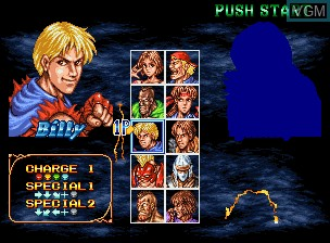 Menu screen of the game Double Dragon on SNK NeoGeo CD