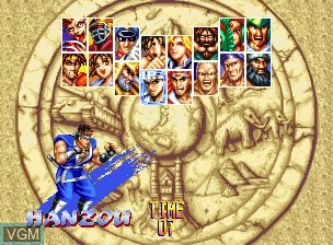 Menu screen of the game World Heroes Perfect on SNK NeoGeo CD