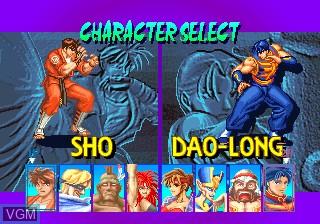 Menu screen of the game Breakers on SNK NeoGeo CD