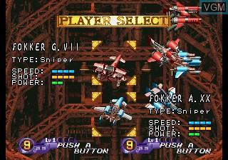 Menu screen of the game Choutetsu Brikin'ger on SNK NeoGeo CD