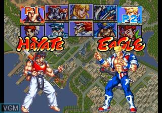Menu screen of the game Fu'un Mokujiroku - Kakutou Sousei on SNK NeoGeo CD