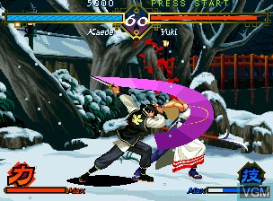 In-game screen of the game Bakumatsu Roman Gekka no Kenshi on SNK NeoGeo CD
