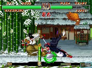 Shin Samurai Spirits - Haohmaru Jigokuhen