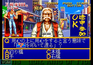 Quiz King of Fighters