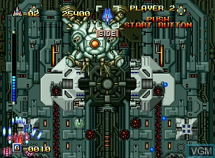 In-game screen of the game ASO II - Last Guardian on SNK NeoGeo CD