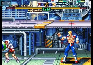 In-game screen of the game Fu'un Mokujiroku - Kakutou Sousei on SNK NeoGeo CD
