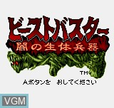 Title screen of the game Dark Arms - Beast Buster 1999 on SNK NeoGeo Pocket