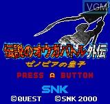 Title screen of the game Densetsu no Ogre Battle on SNK NeoGeo Pocket