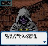 Menu screen of the game Dark Arms - Beast Buster 1999 on SNK NeoGeo Pocket