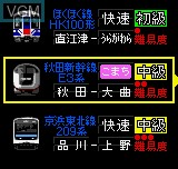 Menu screen of the game Densha De GO! 2 on SNK NeoGeo Pocket