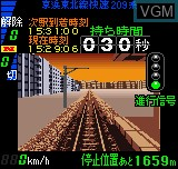In-game screen of the game Densha De GO! 2 on SNK NeoGeo Pocket