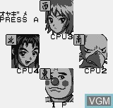 In-game screen of the game Dokodemo Mahjong on SNK NeoGeo Pocket