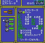 In-game screen of the game Densetsu no Ogre Battle on SNK NeoGeo Pocket