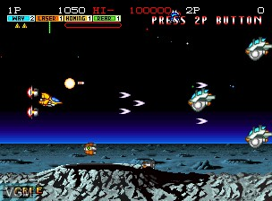 In-game screen of the game Andro Dunos on SNK NeoGeo